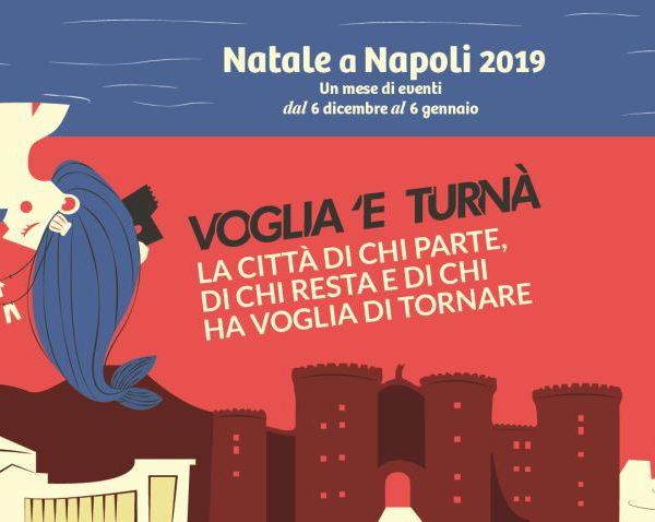Natale a Napoli, ecco il programma degli eventi, spettacoli, visite guidate e mostre in città